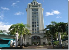 90-Aloha_Tower
