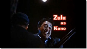Zulu as Kono